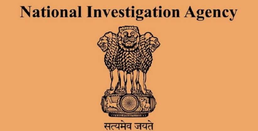 Job Post: Senior Public Prosecutors @ National Investigation Agency [Last Date: Sept 14]