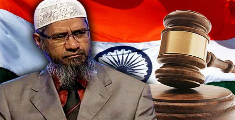 Islamic Preacher Zakir Naik's Petition Dismissed by Bombay High Court