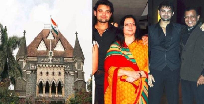 Bombay High Court refuses Interim Relief to Mithun Chakraborty's wife, son.