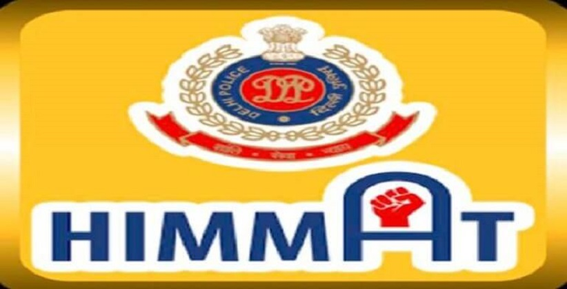 Delhi Police takes initiative to create awareness about 'HIMMAT PLUS APP'