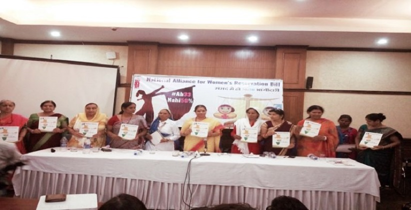 Women Groups from Across India Come Together to Demand Passage of Women's Reservation Bill (WRB)