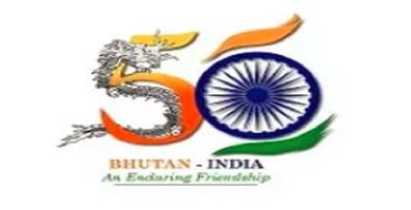 Indo-Bhutan Youth Summit [Sep 21-29, Bhutan]: Apply by July 13