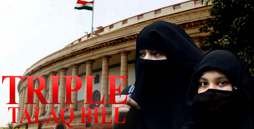 Parliament Passes Bill To Penalize Triple Talaq [Read Bill]