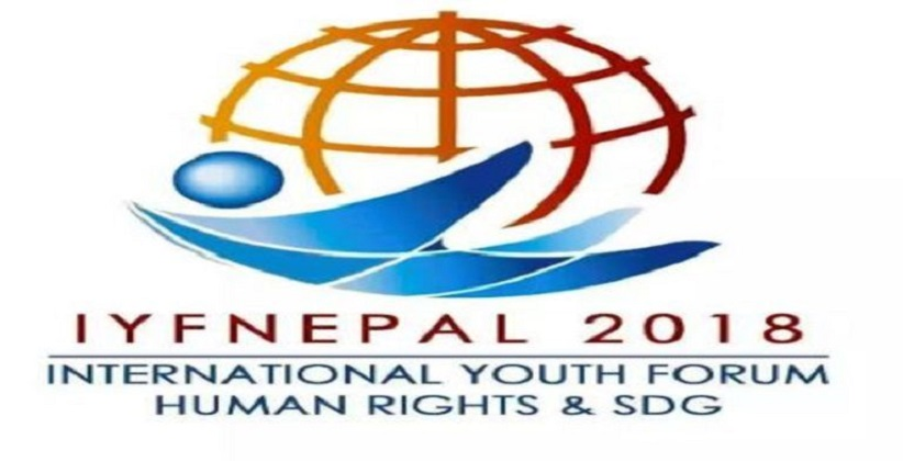 International Youth Forum on Human Rights and Sustainable Development Goals [Nepal, Aug 17-18]: Apply by Jul 17