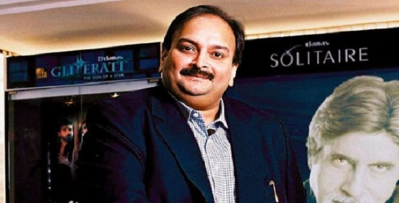 PMLA court issues a Non-bailable warrant against Mehul Choksi.