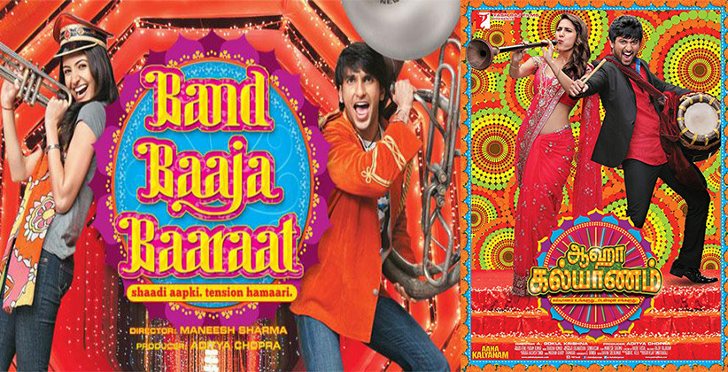 Telugu Remake Of Band Baaja Baaraat Barred By Delhi High Court [Read Judgment]