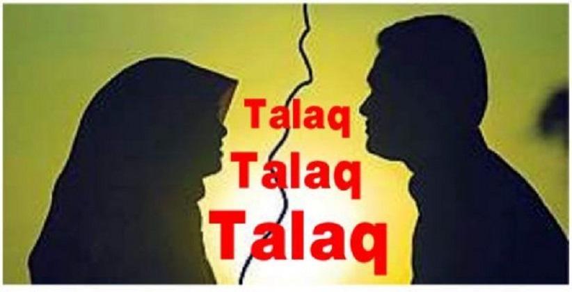 What is Triple Talaq and The Triple Talaq Bill?