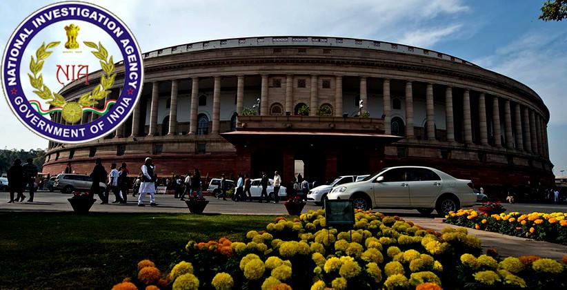 Lok Sabha Passes NIA Amendment Bill To Give More Power To Anti-Terror Agency [Read Bill]