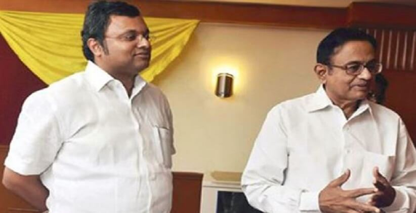 Aircel-Maxis deal case: CBI files supplementary chargesheet against Chidambaram, Karti.