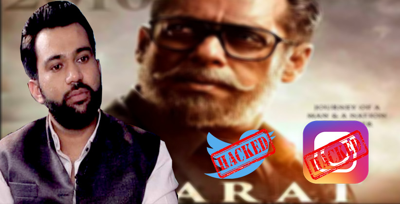 After Big B, 'Bharat' Director Ali Abbas Zafar's Twitter And Instagram Accounts Get Hacked