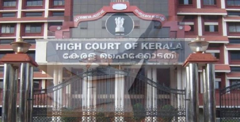 Contractual Employees Are Entitled To Maternity Benefits: Kerala HC [Read Judgment]