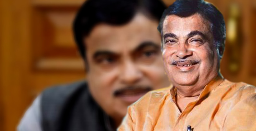Union Minister Nitin Gadkari Proposes Alibaba Like Platform For MSME Sector