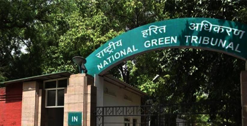 Job Post: Deputy Registrar @ National Green Tribunal, Delhi