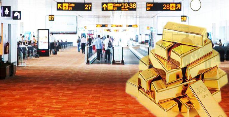 1 Kg Gold Found In Dustbin At Delhi Airport