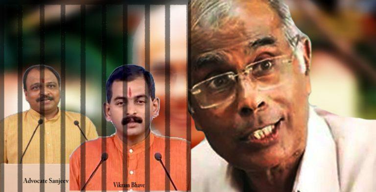 Narendra Dabholkar Murder Case: CBI Arrests Sanatan Sanstha Lawyer Sanjeev Punalekar