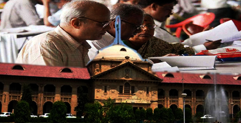 No Pension/Gratuity Is Payable To Government Servant During Pendency Of Disciplinary/Judicial Proceedings: Allahabad HC