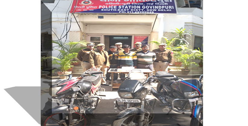 Police Nab 3 Robbers, Recovered Pistol, Stolen Bikes