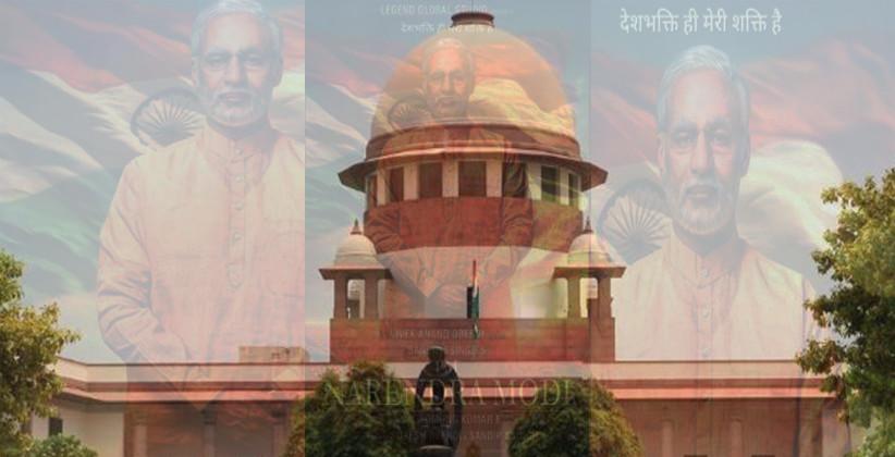 Plea Filed In SC Seeking Stay On Release Of Prime Minister Modi's Biopic