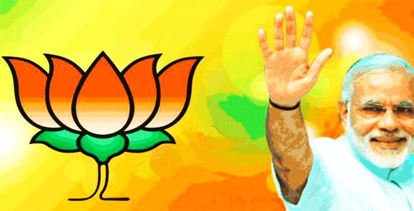BJP Manifesto 2019: Read All The Legal Reforms Pledged By The Party [Read Manifesto]