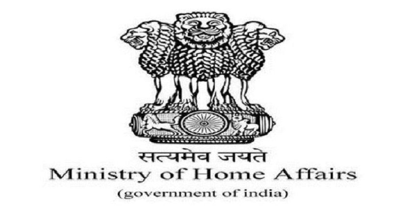 Job Post: Young Professional & Consultant @ Ministry of Home Affairs, Delhi [Apply by Jan 15]