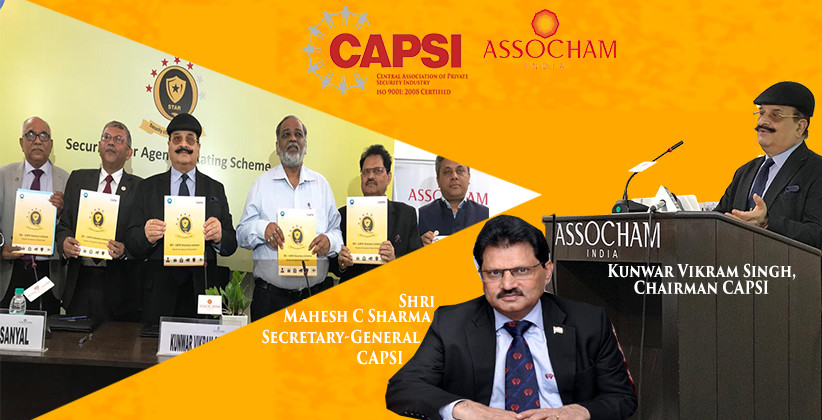 CAPSI Shares Platform With ASSOCHAM On Security Issues, Standards | LawStreet Journal