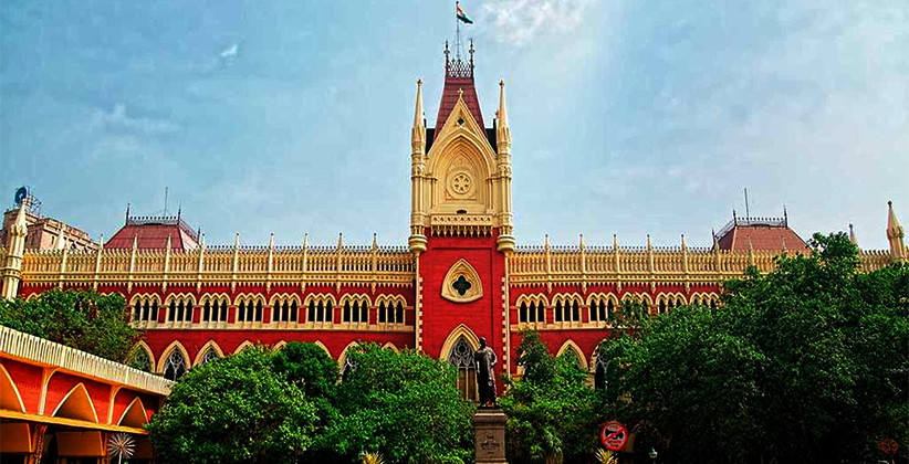 Job Post: District Judge @ Calcutta High Court, Kolkata