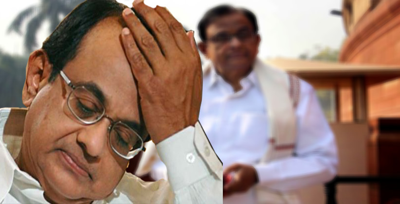 No Immediate Relief For P Chidambaram, Plea Against Arrest Referred To CJI