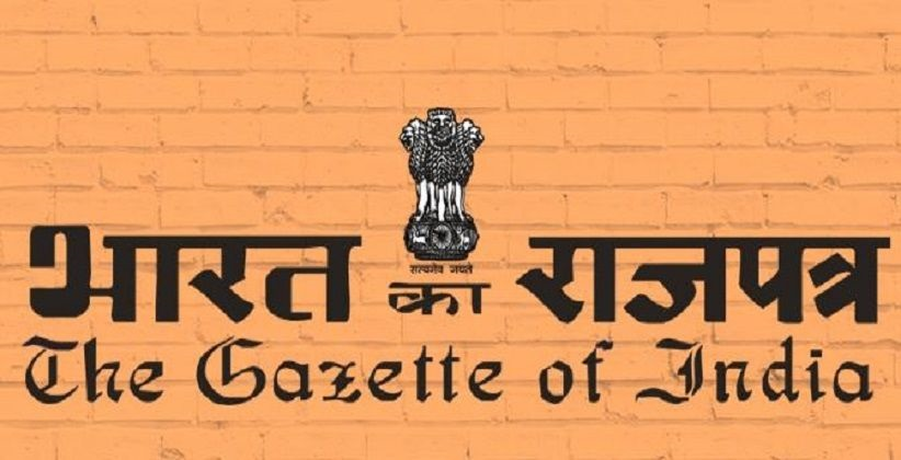 Court Fees Payable For Cases Before District Consumer Dispute Redressal Forums Reduced [Read Notification]