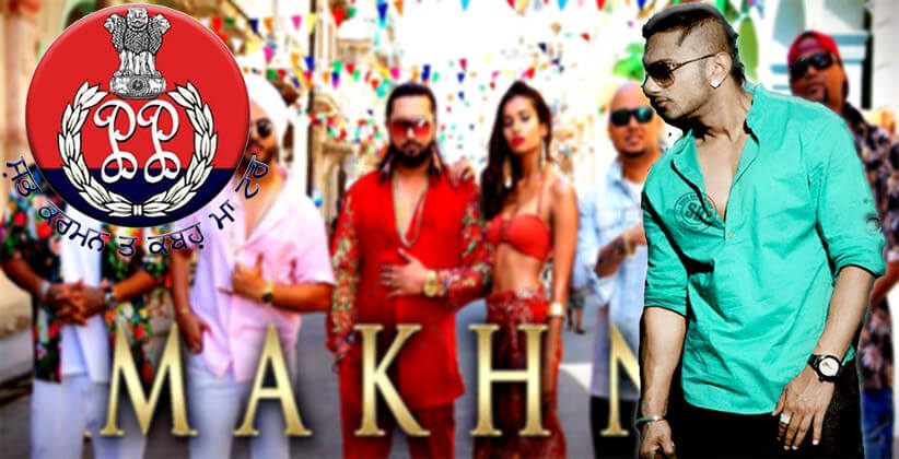 Rapper Honey Singh Booked By Punjab Police For Using 'Vulgar' Lyrics In 'Makhna' Song