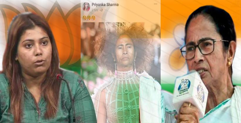 Mamata Banerjee Meme Row: Arrest Of BJP Youth Leader Prima Facie Arbitrary Says SC