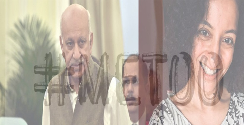 MJ Akbar Defamation Case: Patiala House Court Reserves Order