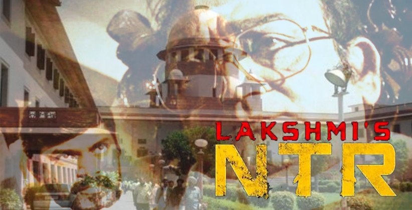 SC Refuses Urgent Hearing Of Plea Challenging AP HC's Stay On Release Of Film 'Lakshmi's NTR'