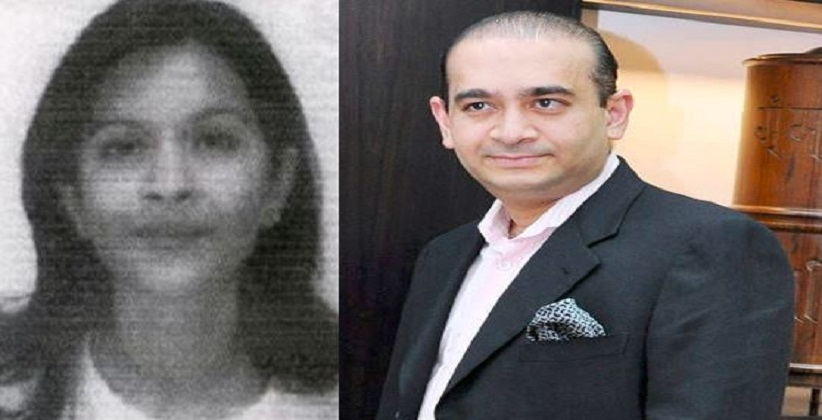 PNB Scam: Interpol Issues Red Notice Against Nirav Modi's Sister