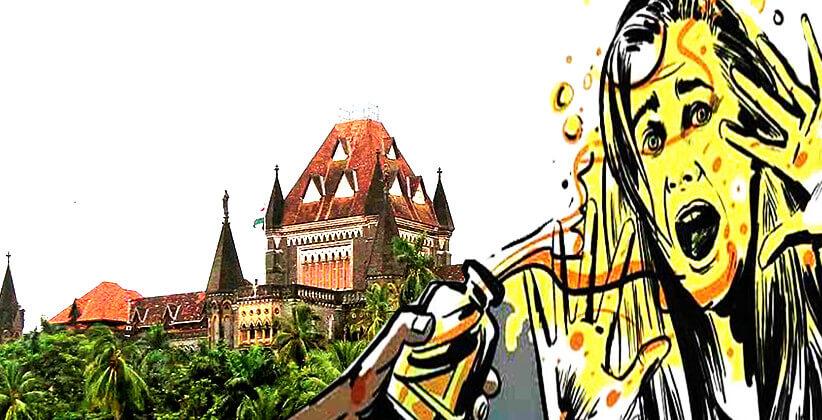 Preeti Rathi Acid Attack Case: Bombay HC Commutes Death Sentence To Life Imprisonment