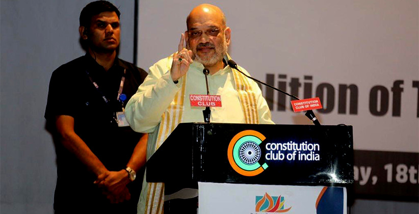 Congress Has No Shame; Favours Triple Talaq To Keep Its Vote Bank: Home Minister Amit Shah