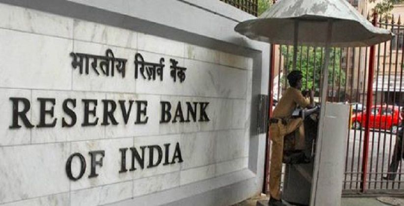 RBI's Decision On Cash Management Can Create A National Security Crisis Says CAPSI