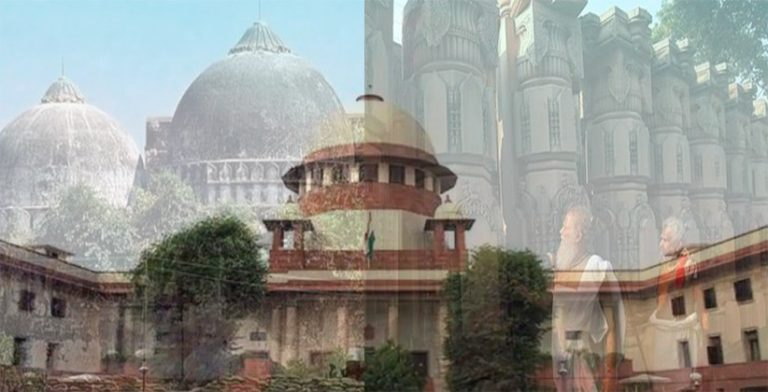 Ayodhya Case: SC To Hear Case On February 26