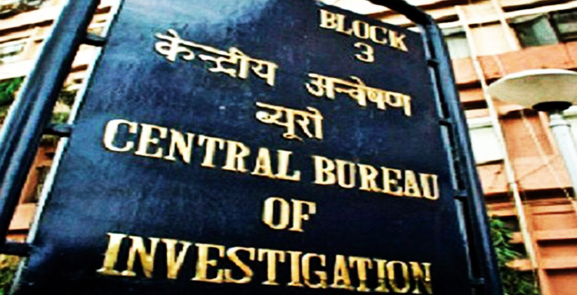 CBI To Continue Probe In Bofors Case