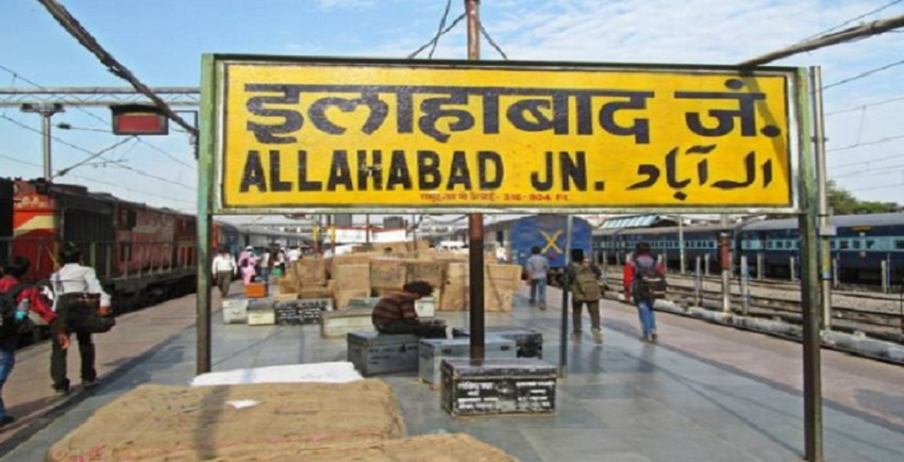 Allahabad To Be Prayagraj, UP Cabinet Approves Proposal Renaming The City