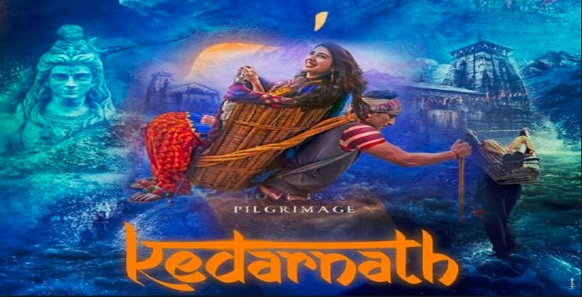Kedarnath Movie: Bombay High Court Dismisses PIL To Stay Release