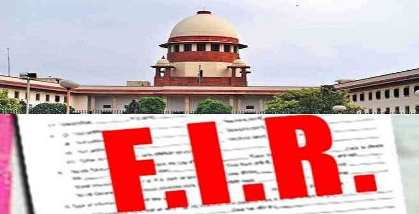 Mere Delay In Sending FIR To Magistrate Will Not Affect The Trial Says SC.