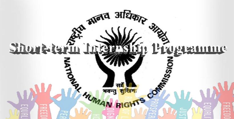 Short-term Internship Programme @ National Human Rights Commission