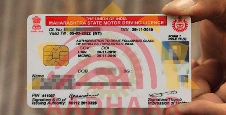 Driving Licence May Be Linked To Aadhaar Says Law Minister Ravi Shankar Prasad