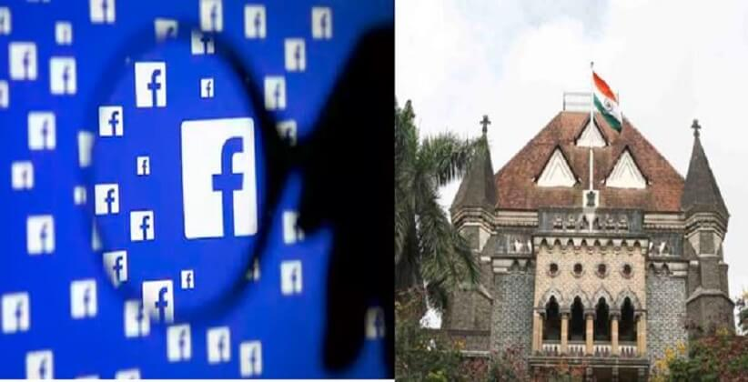 Court Accepts Facebook Posts As Evidence to Grant Rs. 25K Monthly Maintenance To Wife