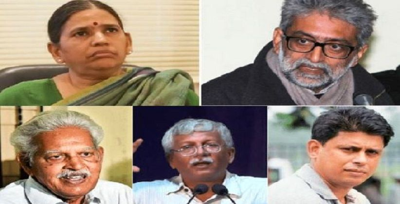 Bhima Koregaon Case: SC Extends House Arrest Of Five Activists For Four More Weeks