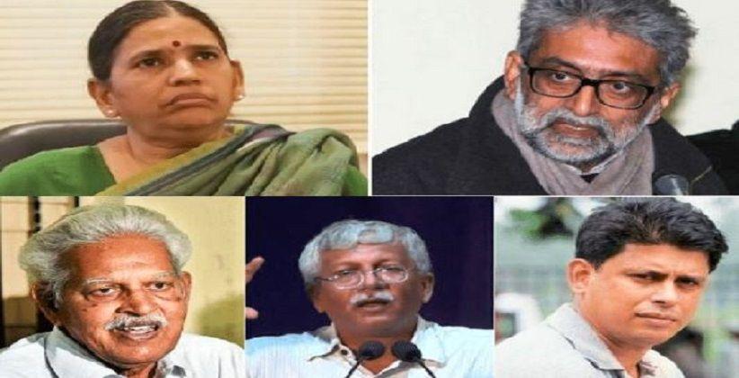 Bhima Koregaon Case: SC Extends House Arrest Of Five Activists For Four More Weeks