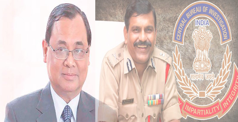 CJI Gogoi Recuses From Hearing Plea Challenging The Appointment Of Nageshwar Rao As CBI Interim Director