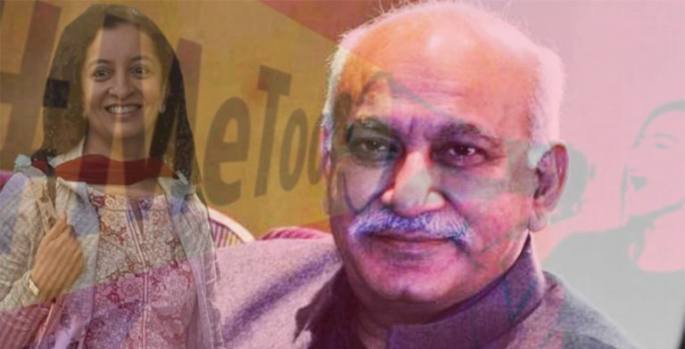MJ Akbar Defamation Case: Priya Ramani Pleads Not Guilty; Court Frames Defamation Charge
