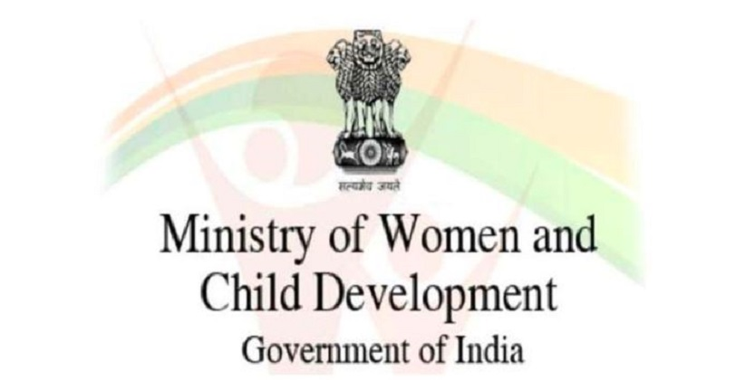 Internship Opportunity @ Ministry of Women & Child Development [Apply by Dec 12]