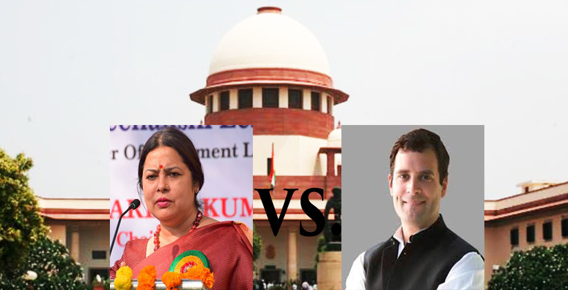 BJP MP Moves Contempt Plea In SC Against Rahul Gandhi Over 'Chowkidar Chor Hai' Remark